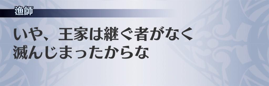 f:id:seisyuu:20190531171701j:plain