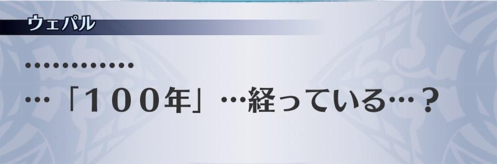 f:id:seisyuu:20190531172022j:plain