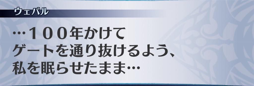 f:id:seisyuu:20190531172116j:plain