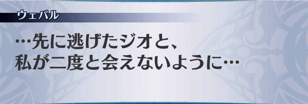 f:id:seisyuu:20190531172120j:plain
