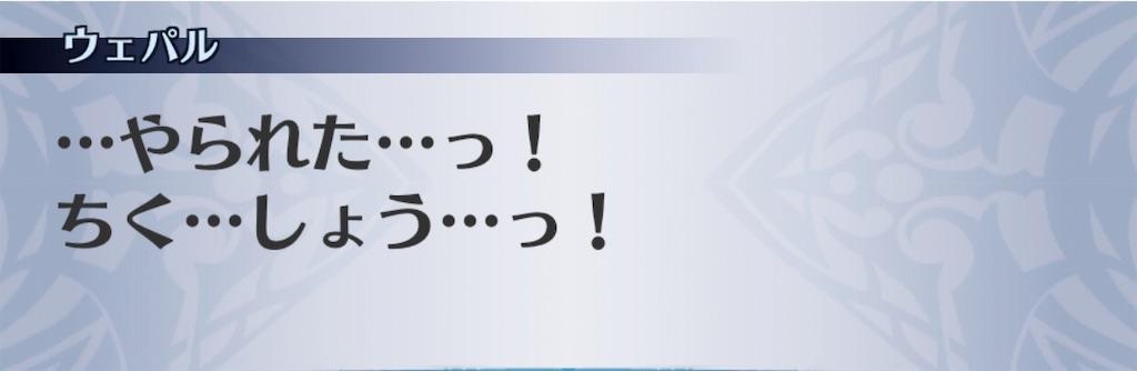 f:id:seisyuu:20190531172122j:plain