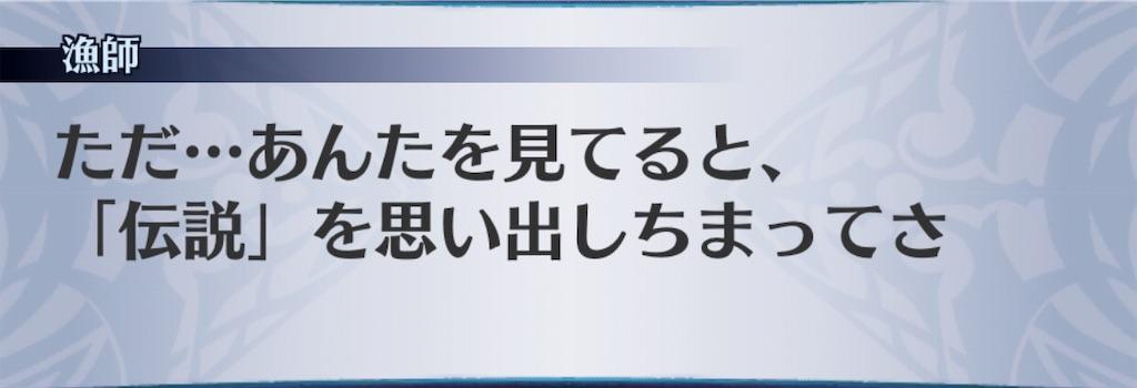 f:id:seisyuu:20190531190154j:plain