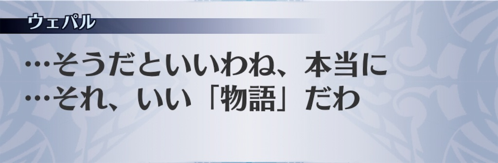 f:id:seisyuu:20190531190814j:plain