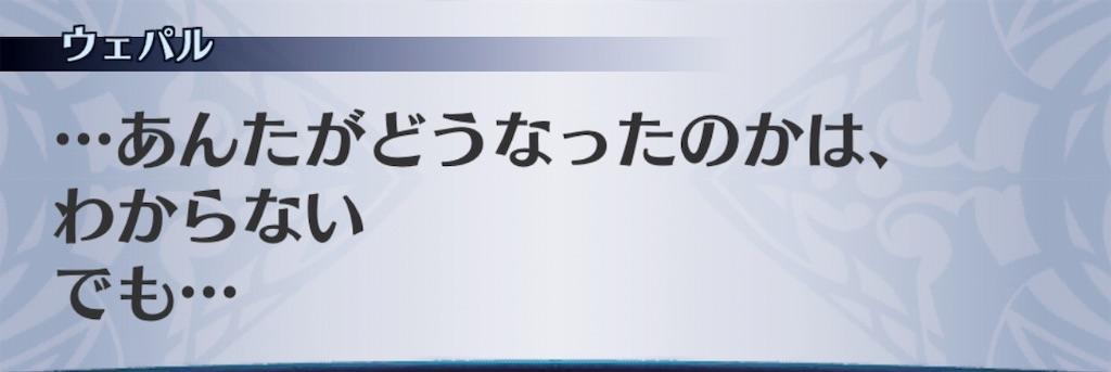 f:id:seisyuu:20190531190918j:plain