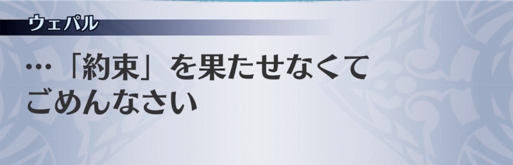 f:id:seisyuu:20190531190920j:plain
