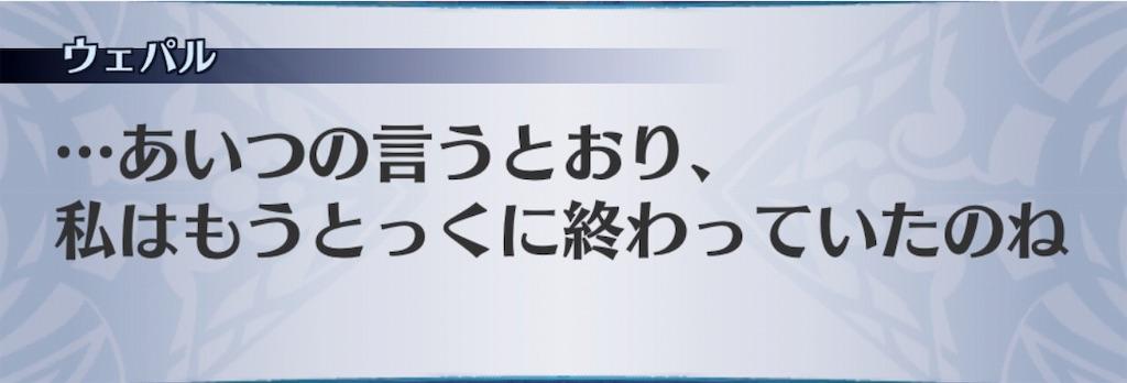 f:id:seisyuu:20190531191215j:plain