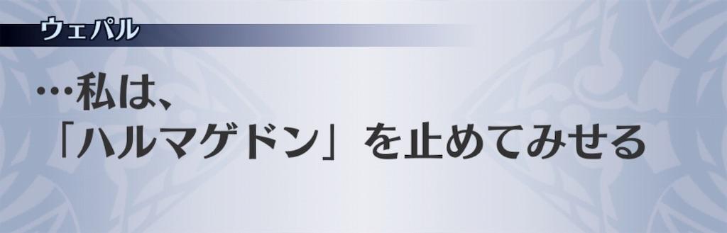 f:id:seisyuu:20190531191349j:plain