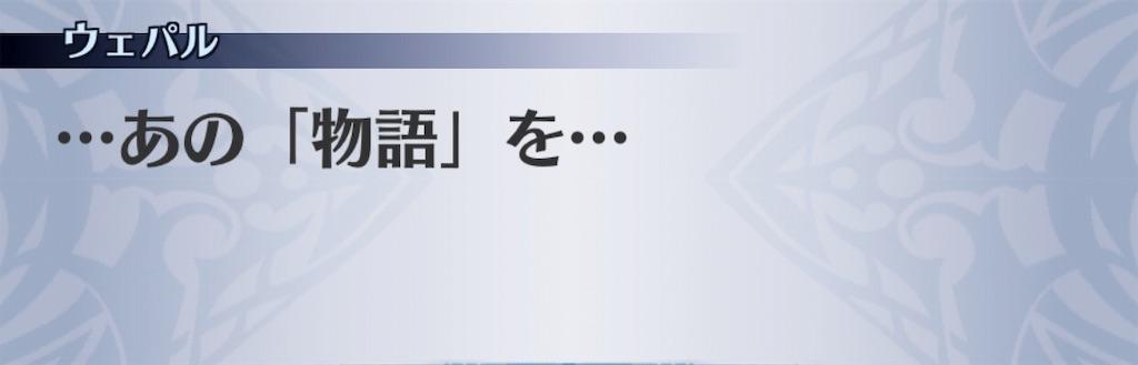 f:id:seisyuu:20190531191436j:plain