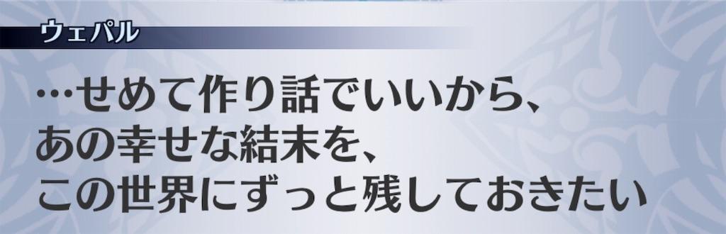 f:id:seisyuu:20190531191439j:plain
