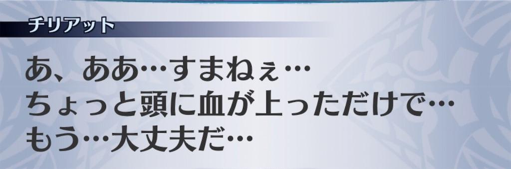 f:id:seisyuu:20190601151514j:plain