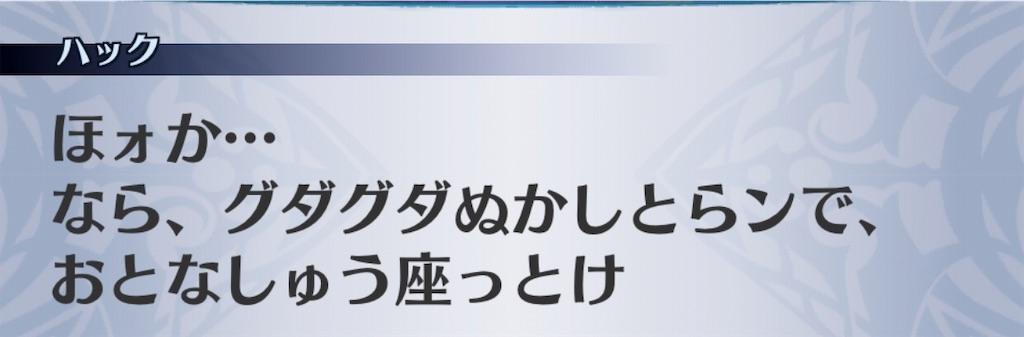f:id:seisyuu:20190601151518j:plain