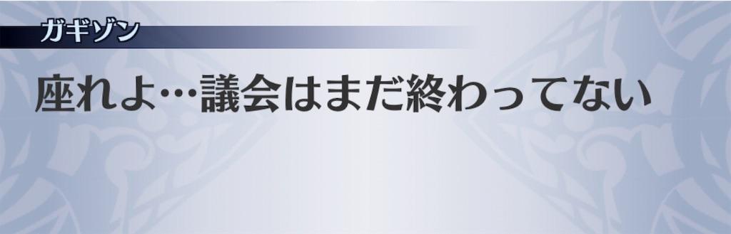 f:id:seisyuu:20190601151758j:plain