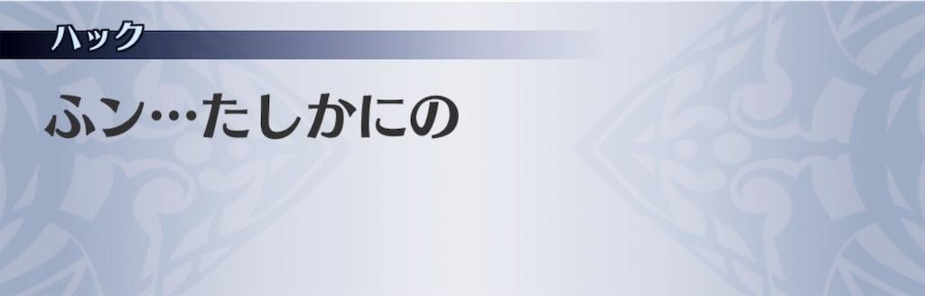 f:id:seisyuu:20190601152241j:plain