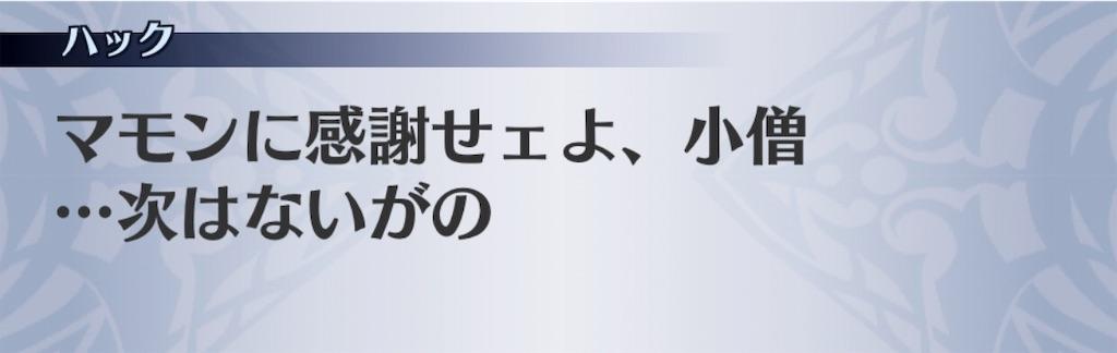 f:id:seisyuu:20190601152308j:plain
