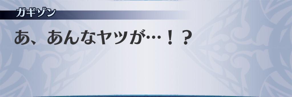 f:id:seisyuu:20190601152403j:plain