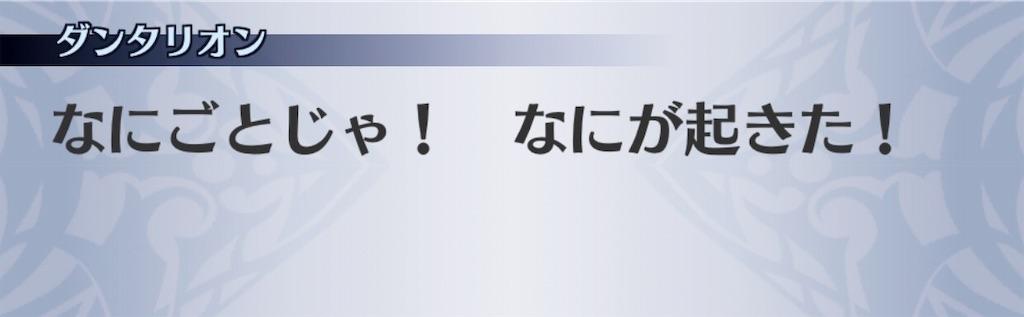 f:id:seisyuu:20190601152717j:plain