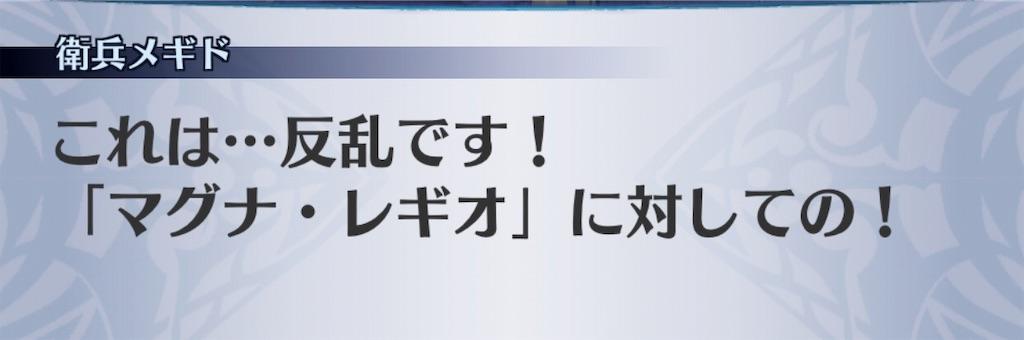 f:id:seisyuu:20190601152755j:plain