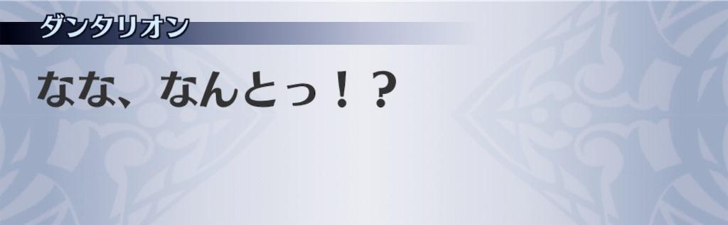 f:id:seisyuu:20190601152758j:plain