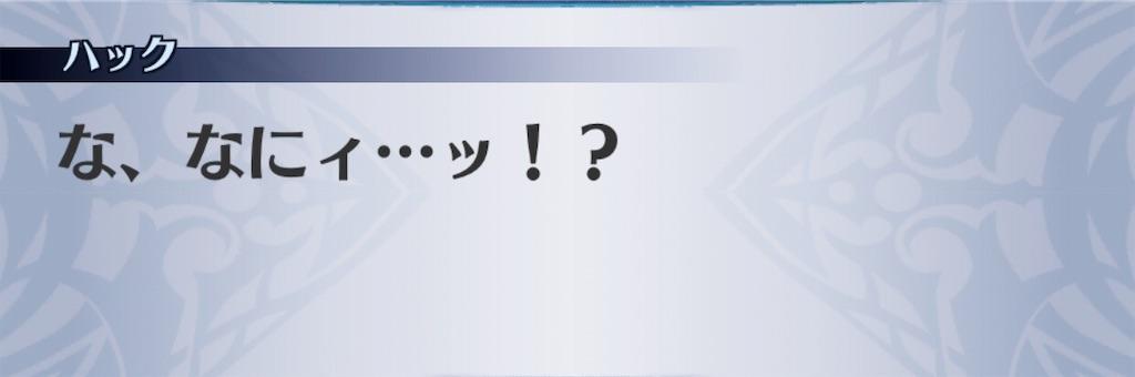 f:id:seisyuu:20190601152926j:plain