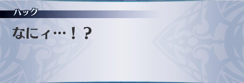 f:id:seisyuu:20190601153128j:plain