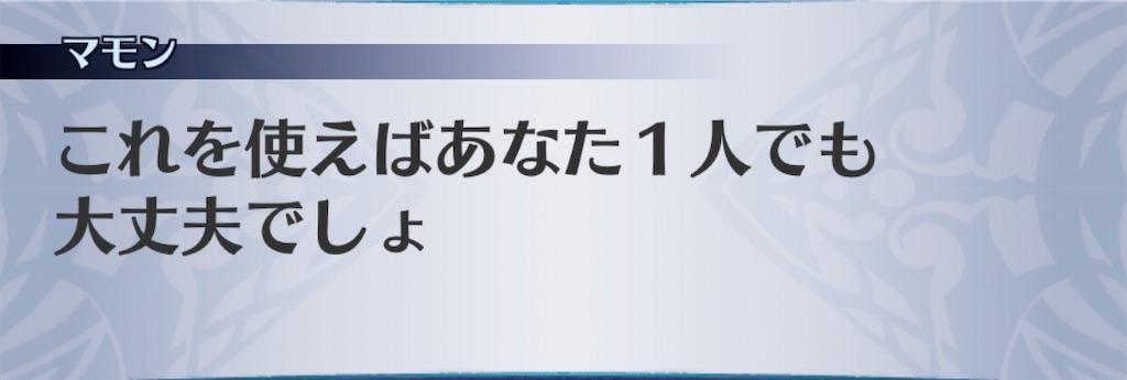 f:id:seisyuu:20190601153317j:plain