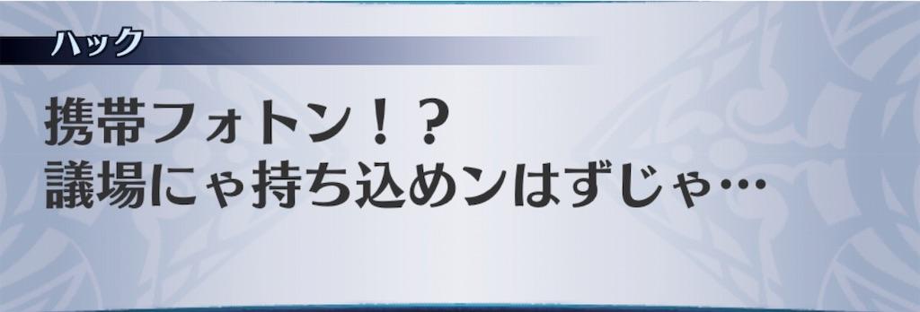 f:id:seisyuu:20190601153357j:plain