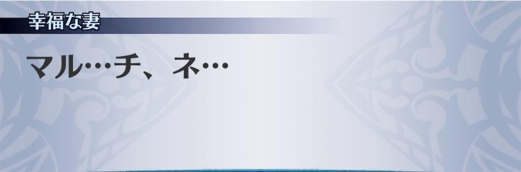 f:id:seisyuu:20190601153919j:plain
