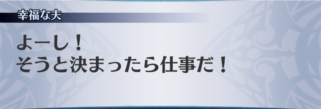 f:id:seisyuu:20190601154048j:plain