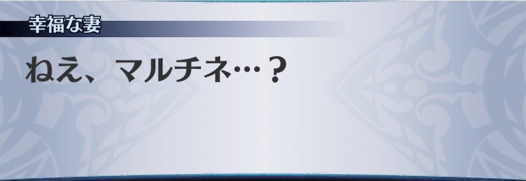 f:id:seisyuu:20190601154122j:plain