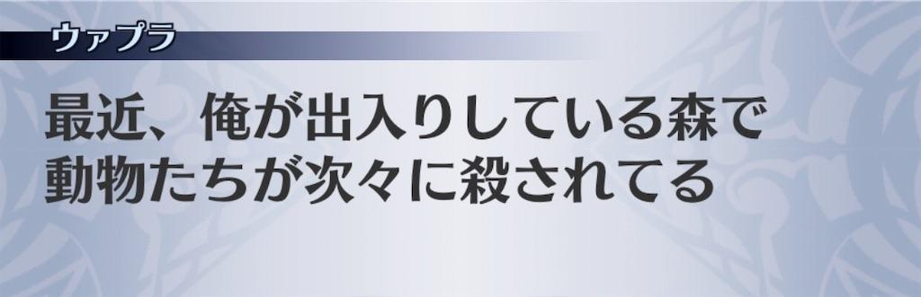 f:id:seisyuu:20190601172130j:plain