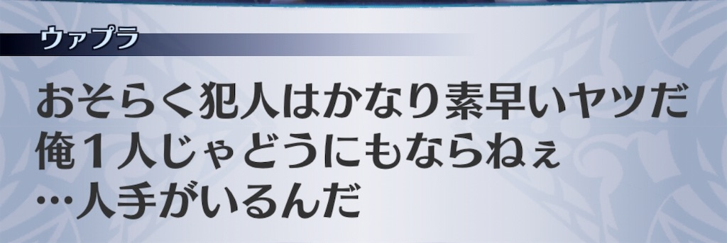 f:id:seisyuu:20190601172324j:plain