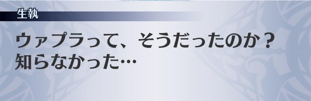 f:id:seisyuu:20190601172333j:plain