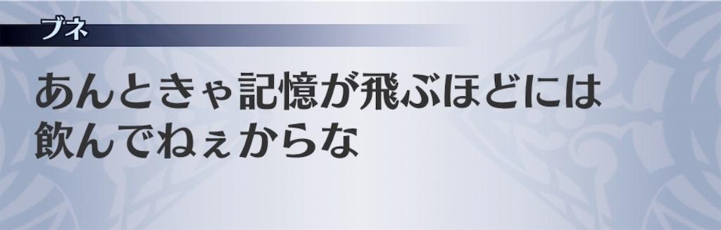 f:id:seisyuu:20190601172412j:plain