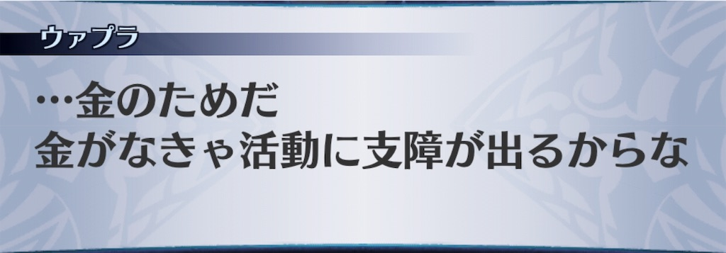 f:id:seisyuu:20190601172557j:plain