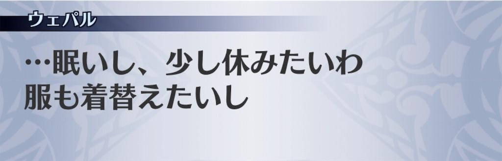 f:id:seisyuu:20190601172842j:plain