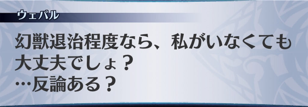 f:id:seisyuu:20190601172845j:plain