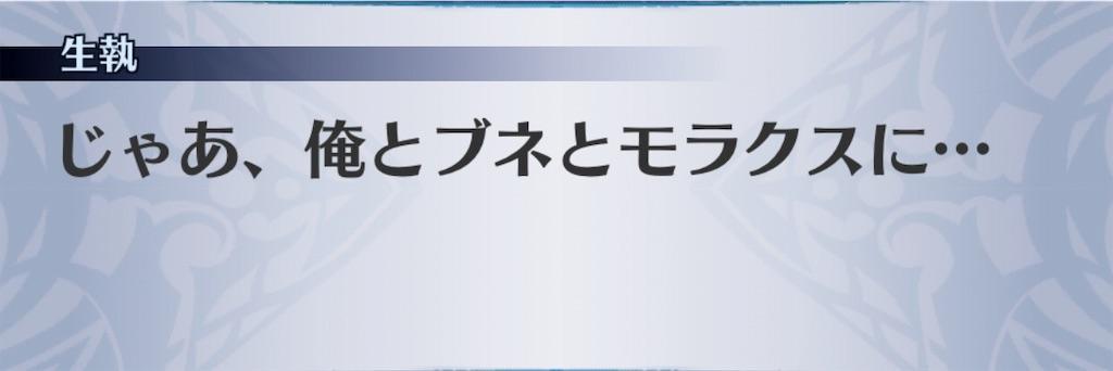 f:id:seisyuu:20190601173353j:plain