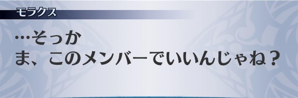 f:id:seisyuu:20190601173553j:plain