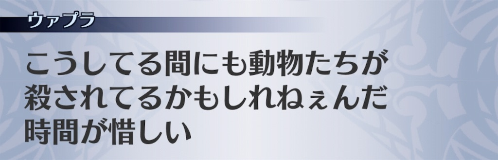 f:id:seisyuu:20190601173703j:plain
