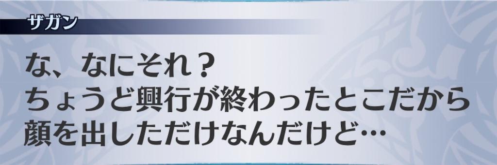 f:id:seisyuu:20190601173801j:plain