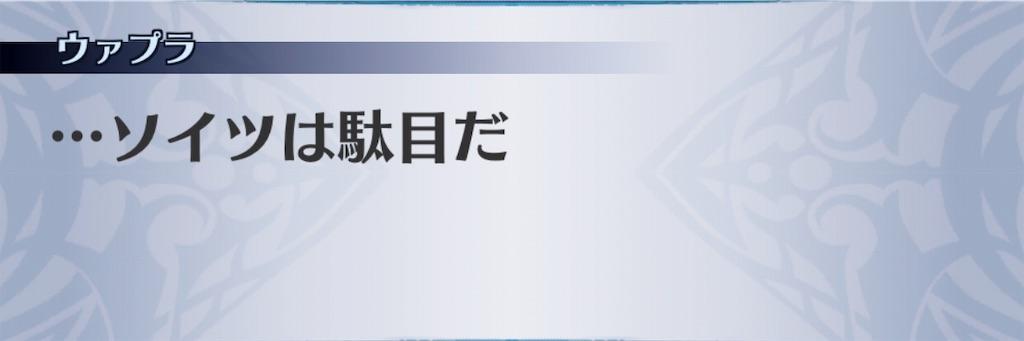 f:id:seisyuu:20190601173841j:plain