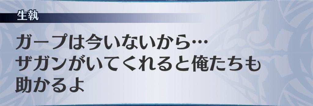 f:id:seisyuu:20190601174219j:plain