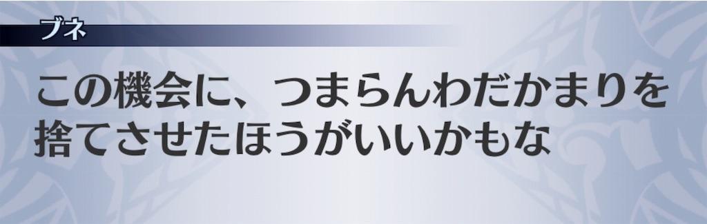 f:id:seisyuu:20190601174336j:plain