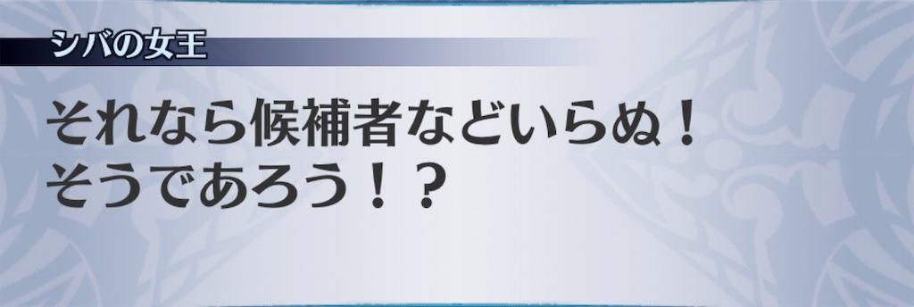 f:id:seisyuu:20190602194323j:plain