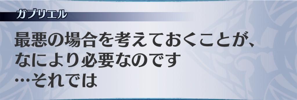 f:id:seisyuu:20190602194336j:plain