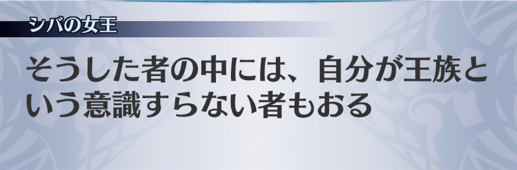 f:id:seisyuu:20190602194702j:plain