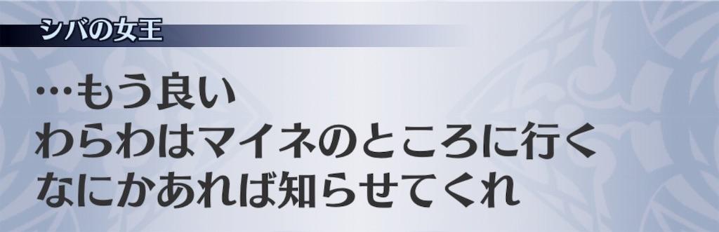 f:id:seisyuu:20190602194816j:plain