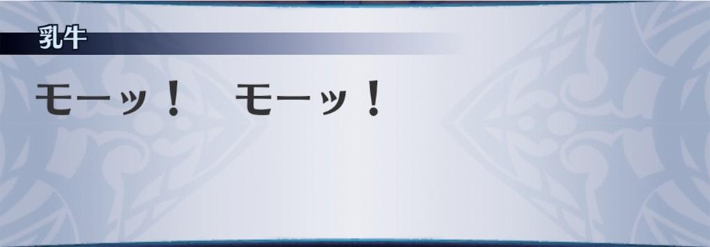 f:id:seisyuu:20190602215228j:plain