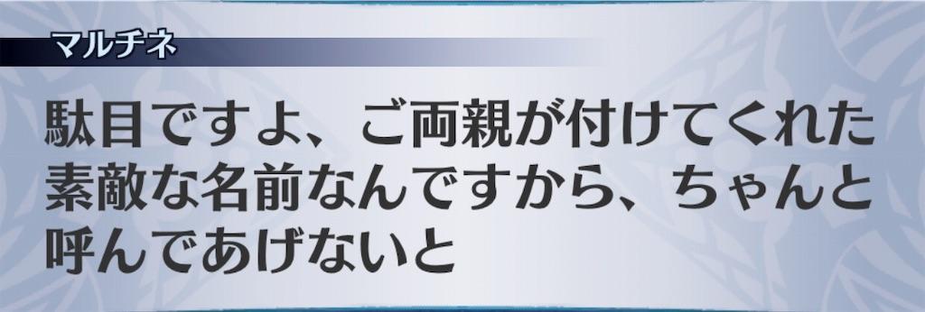 f:id:seisyuu:20190602215403j:plain