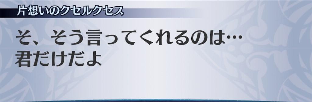 f:id:seisyuu:20190602215407j:plain